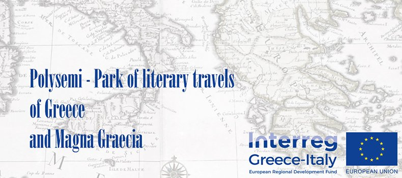 Itineraries Section