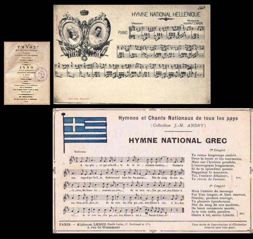 C:\Users\Clio\Desktop\Cyclops, Polysemi\Polysemi\Cultural Itinaries-Solomos Zakynthos\Photos Solomos\Ymnos.jpg