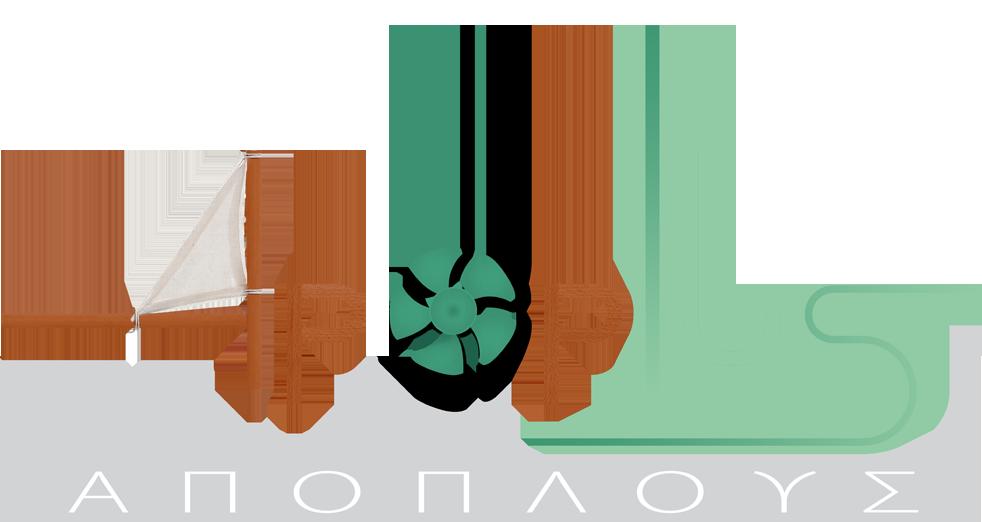 Esposizione APOPLUS