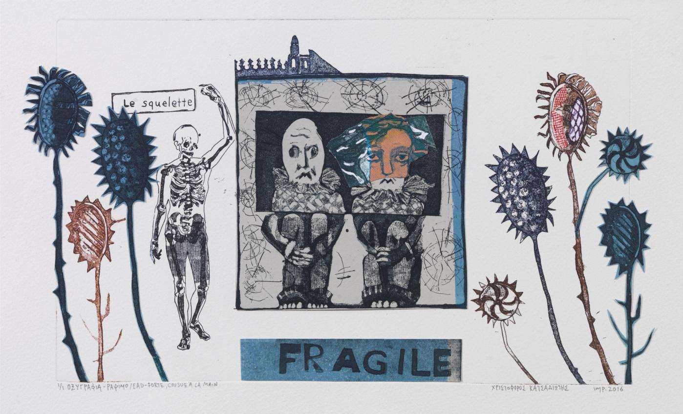 Fragile, 43,5X24,5 εκ