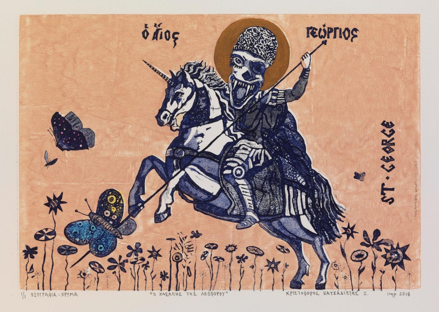 O Χασάπης της Λεωφόρου, Οξυγραφία - χρώμα, 35,8Χ24,5 εκ