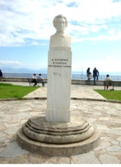Τα αγάλματα στην πόλη της Κέρκυρας