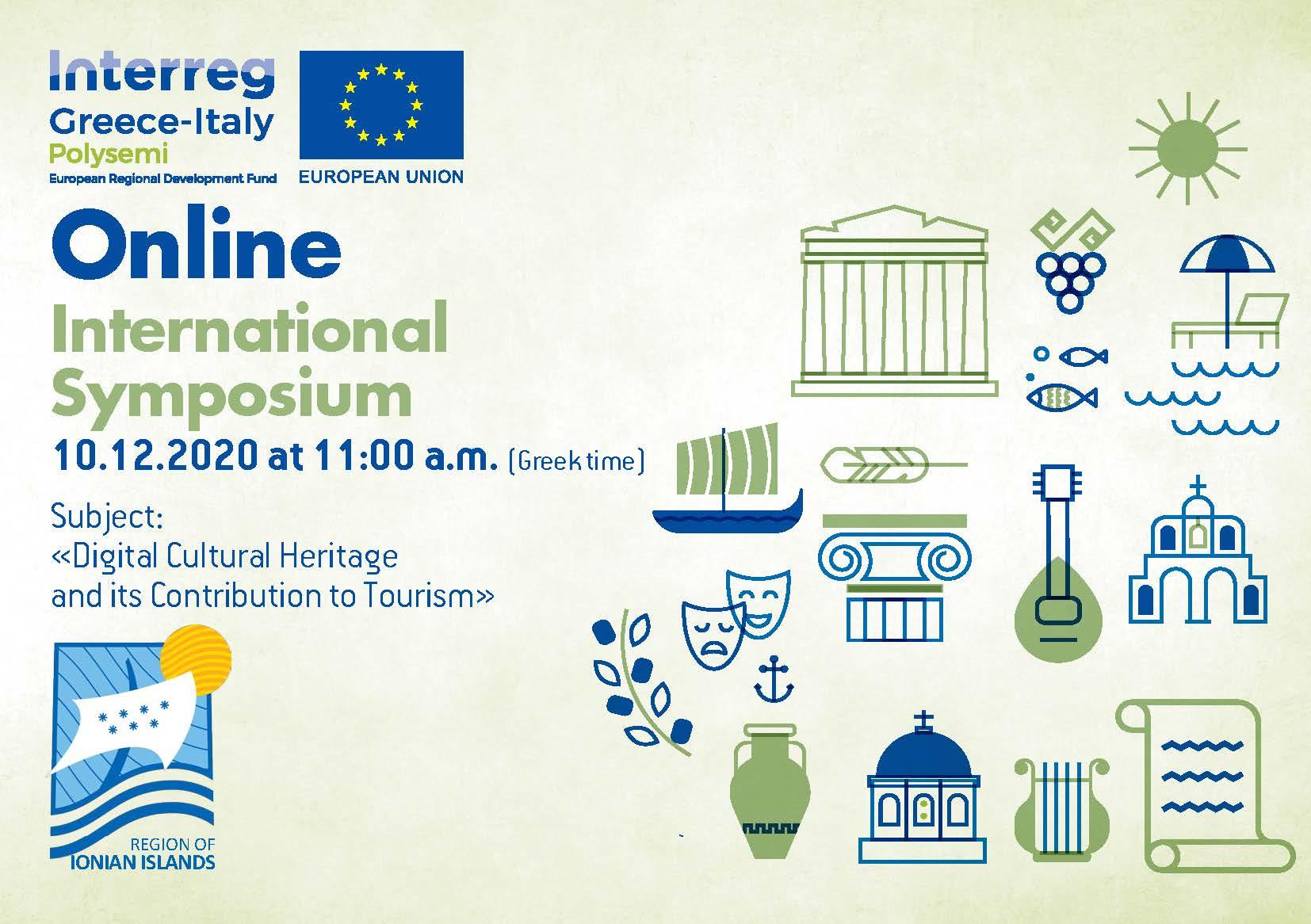 Il patrimonio culturale digitale e il suo contributo al turismo